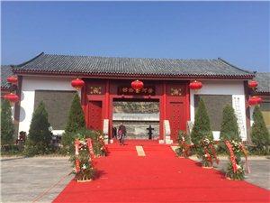 府谷县荣河博物馆