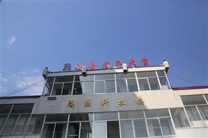 府谷县老年大学