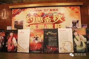 《八月桂花遍地开》鄂州首演,火爆全城