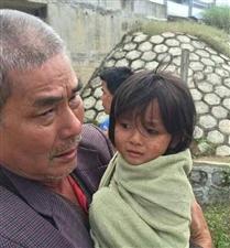 喜讯来了!屯昌失踪女童已找到 在槟榔园里被发现
