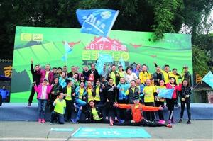 百里花径越野赛 新津运动度周末