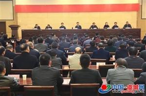 虞城县召开冬季大气污染防治工作促进会