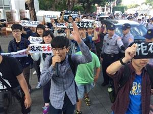 """台学生团体赴蔡英文官邸抗议 称""""回头是岸"""""""