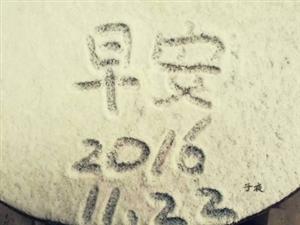 齐河今晨有积雪,雨夹雪之夜平均降水量4.5毫米