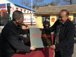 阳泉音乐之村 -授牌仪式在盂县西白水村举行