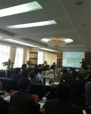 县委刘勇书记主持召开谷山-同年寨森林公园项目建设调度会