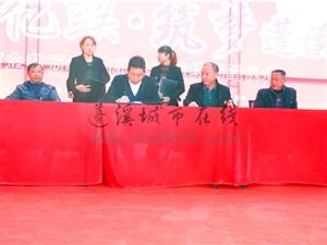 """蓬溪亿联举行""""万企帮万村""""助推精准扶贫签约捐赠仪式"""