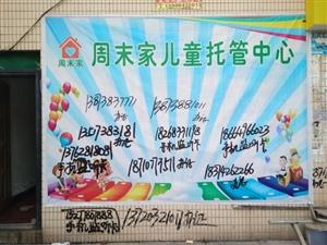 汉川城区牛皮癣太猖獗