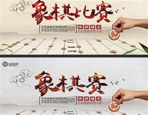 号外!号外!庆元旦,上蔡举办首届中国象棋大赛