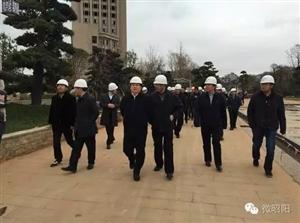 郭市长调研省耕山水项目,省耕文化公园已完成七成