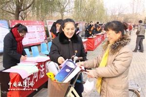 """齐河县法院开展""""国家宪法日""""宣传月活动"""