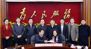 我市与科伦集团签订深化合作框架协议