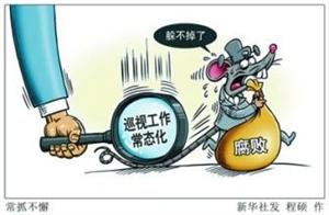建平县对省委第六巡视组反馈意见进行认真整改落实