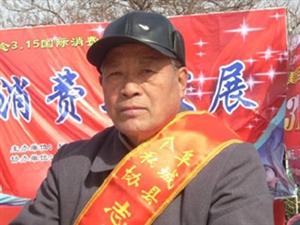 衡水市阜城县社会楷模