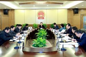 市长罗增斌主持召开市政府中心组反腐倡廉专题学习会