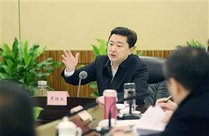市长罗增斌主持召开市政府党组会议
