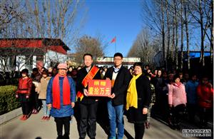 冬日助学活动掀起爱心暖流――山西运城藉企业家张满林为绛县一贫困学校捐资助学