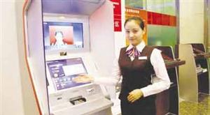 取钱不用刷卡变为现实 ATM机可以刷脸取款了!