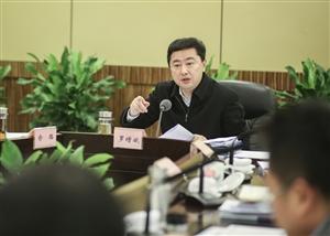 市长罗增斌主持召开四届市政府第89次常务会议