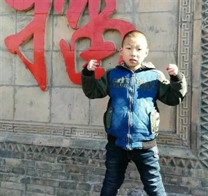 急转!渭南韩马小学10岁男娃突然失联,至今下落不明!