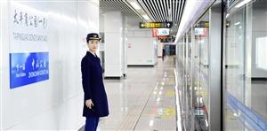 澳门网上投注官网地铁3号线三天试乘 出入口分布图