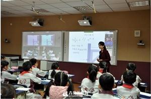 全市1021所学校开通网络空间建成智慧校园 全国推广