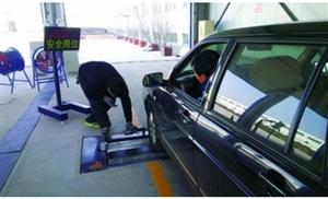 全莱阳市近2万辆机动车漏检
