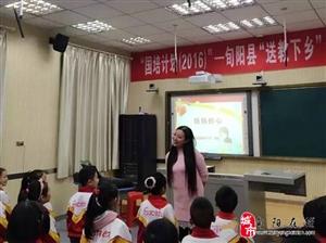 但凡经过,总有收获――记城关小学省级教学能手 刘炜老师