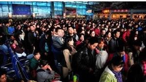 2017年春运火车票15日开售 近六成车票网购将无需验证码