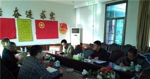 湘西州质监局对花垣县全年特种设备安全 监管工作进行考评