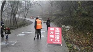 冬季农村公路养护,生命安全重于泰山