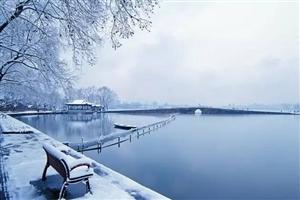 龙88必发游戏官网周边最美冬天