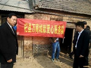 杞县中原万商城 慈善总会 3万元爱心物品赠给困难家庭