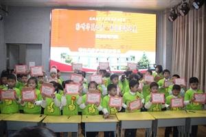 遨游汉字王国  传承华夏文明 ――花垣青少年活动中心举行汉字听写大赛