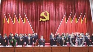 丰都县委新领导班子产生 徐世国当选县委书记