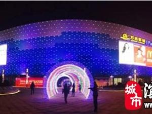 滨州万达广场即将盛大开幕,扒一扒滨州万达广场有哪些亮点?