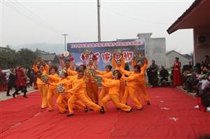 夹江:乡村民俗文化活动庆元旦迎新年