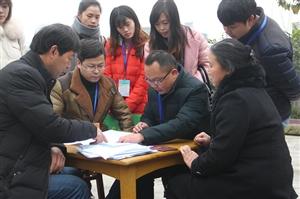 夹江县举行第三次全国农业普查正式入户登记启动仪式