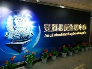 """安溪县委书记为""""诈骗之乡""""正名:仅2千多人诈骗"""
