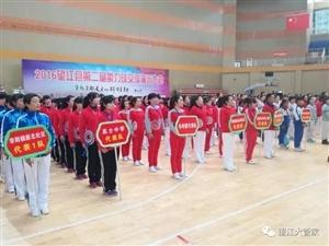 望江县第二届柔力球交流演示大会|这才是力与美的最佳诠释!