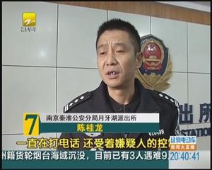 南京一大四学生利用网贷同学 涉案金额超140万