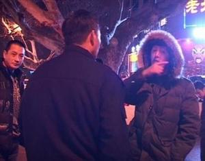 南京一司机闪两下远光灯被七八人暴揍 打人者被刑拘