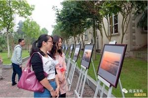 南溪区摄影家协会:记录美丽江城 用影像传递南溪正能量
