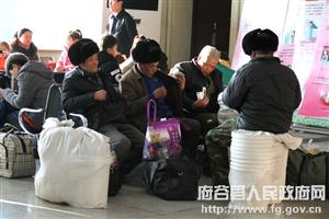 """府谷火车站开启""""春运模式""""温暖你我回家路"""