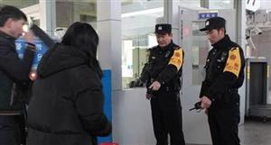 荆门火车站安检查危全面升级 2个月查获违禁物品481件