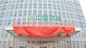 枝江农产品接入中国供销全国流通网