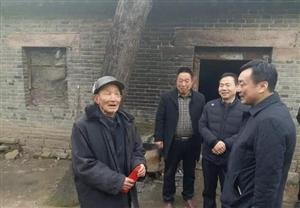 郏县政法委书记宋宏州春节前夕看望慰问贫困群众
