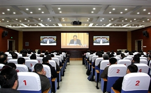 我县组织收听收看省纪委十届二次全会电视电话会议