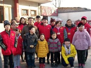 【大爱无疆,善行高邑】公益志愿者协会-春节送温暖,感恩行活动!