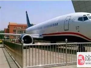 滨州学院申请更名山东航空学院,省政协委员呼吁尽快审批